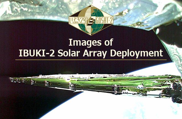 Images of IBUKI-2 Solar Array Deployment