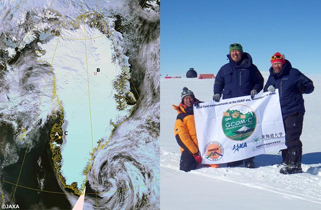 グリーンランド氷床上での「しきさい」検証観測