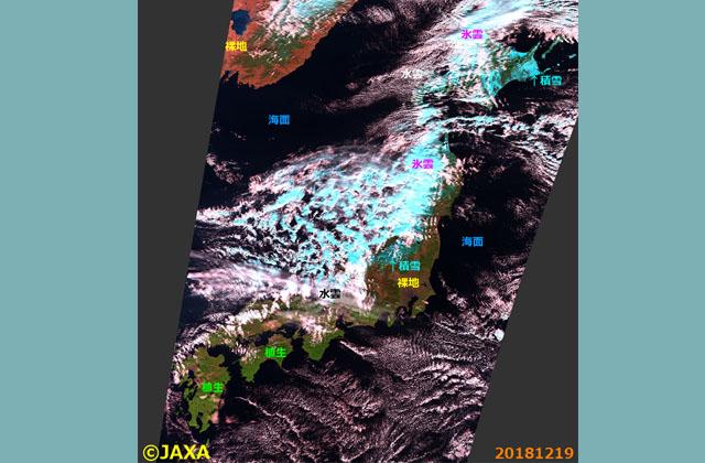 「しきさい」が捉えた初冬の日本列島