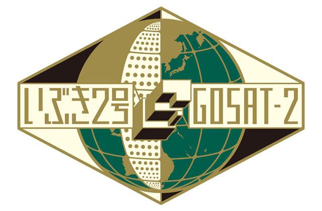 「いぶき2号」のミッションマーク
