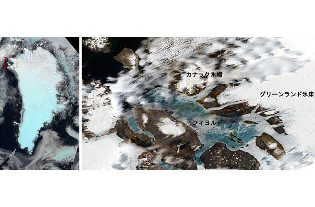 地球が見える グリーンランド 初夏の大融解