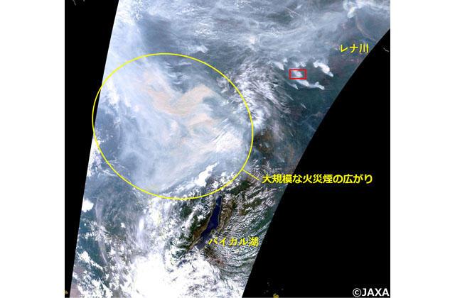地球が見える 「しきさい」が捉えたシベリアの森林火災
