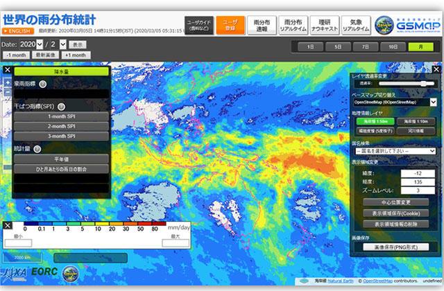 衛星雨データから見る世界の豪雨や干ばつ~「世界の雨分布統計」ウェブサイトの公開~