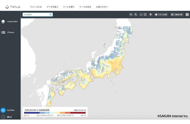 衛星データプラットフォーム「Tellus(テルース)」に、 JAXAの気候変動観測衛星「しきさい」(GCOM-C)で取得された 分解能250mの「地表面温度」のデータを追加