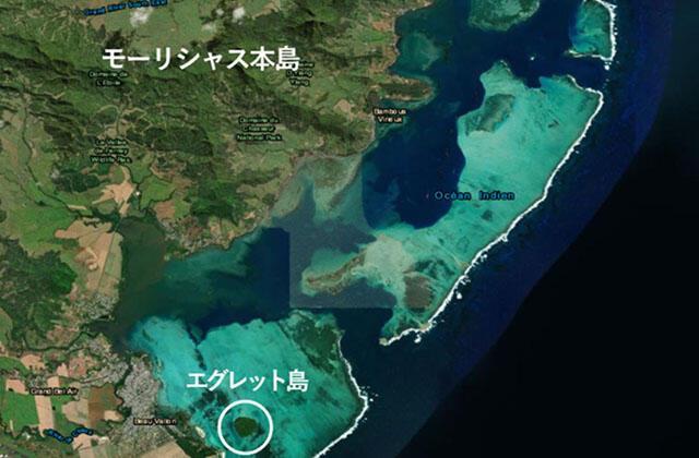 地球が見える モーリシャス沿岸における油流出事故を受けた「だいち2号」の観測協力