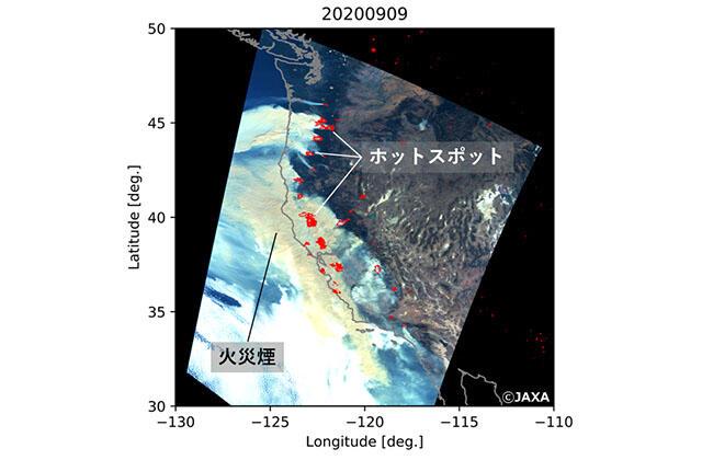 地球が見える 地球観測衛星によるカリフォルニア森林火災の可視化