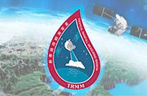 水惑星の安心を見守る ~熱帯降雨観測(TRMM)衛星17年間の成果~