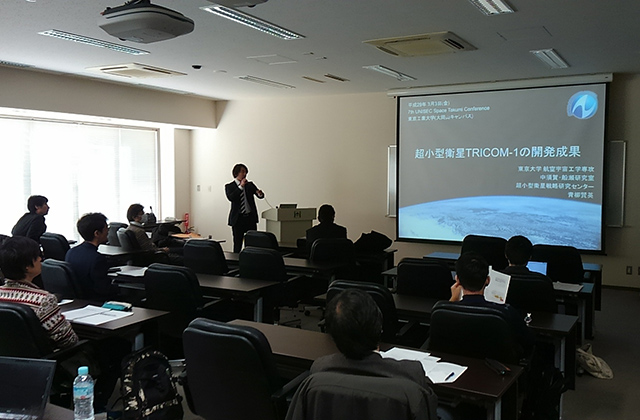 8th UNISEC Space Takumi Conference