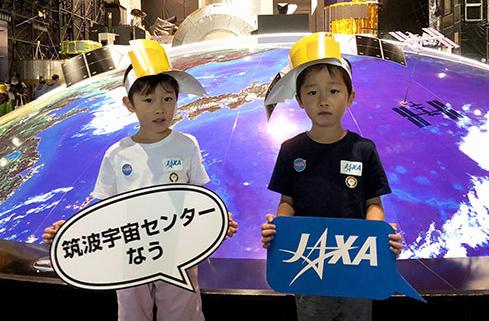 筑波宇宙センター春休みイベント開催のお知らせ