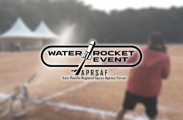 APRSAF-25水ロケット大会(AWRE)