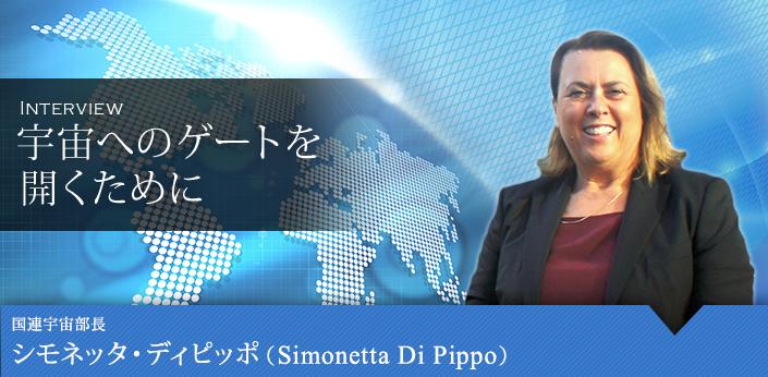 【宇宙】国連が初の無人宇宙船、打ち上げに日本が開発中の主力大型ロケット「H3」が候補...国連のシモネッタ部長が明かす YouTube動画>2本 ->画像>8枚