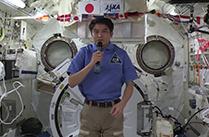 大西宇宙飛行士ISS長期滞在活動報告(Vol.24) 有人宇宙活動のタスキリレー