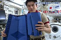 大西宇宙飛行士ISS長期滞在活動報告(Vol.27) 帰還に向けた準備、ケンタウル(着圧パンツ)を紹介