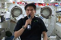 大西宇宙飛行士ISS長期滞在活動報告(Vol.30) 帰還直前のISSからのメッセージ