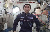 『宙亀通信』(Vol.25) 大西宇宙飛行士と金井宇宙飛行士へ ~有人宇宙活動の タスキリレー~