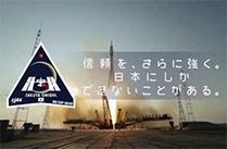 大西宇宙飛行士、ISS長期滞在開始