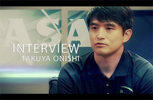 JAXA新世代宇宙飛行士 SPインタビュー#1 大西卓哉
