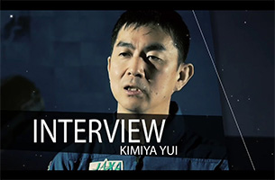JAXA新世代宇宙飛行士 SPインタビュー#3 油井亀美也