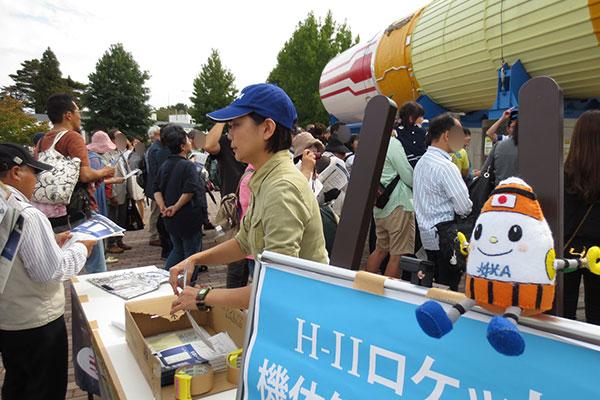 H-IIロケットツアー