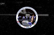 宇宙線を観測する実験装置「CALET」の魅力に迫る!