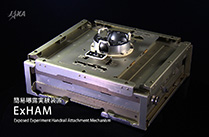 「ExHAM」〜小さな挑戦から始まる船外利用の未来〜