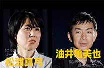 油井×松浦 特別対談企画【第2弾】~宇宙に上がる者、地上から支える者~