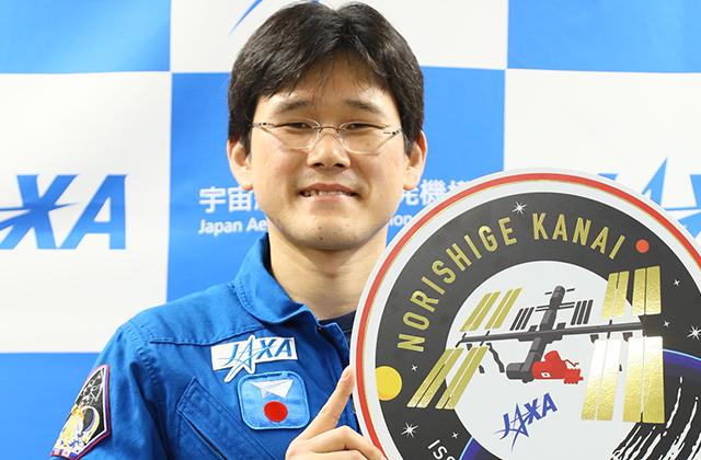 国際宇宙ステーション第54/55次長期滞在クルー 金井宣茂宇宙飛行士 記者会見