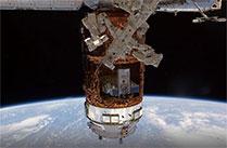 宇宙ステーション補給機「こうのとり」シンポジウム