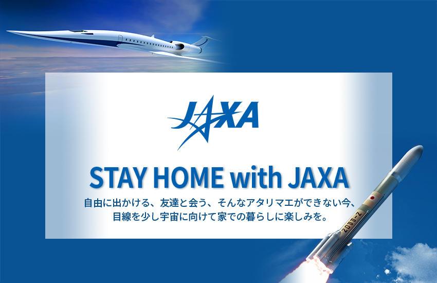 STAY HOME with JAXA