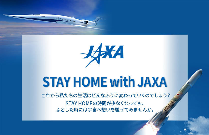 STAY HOME with JAXA