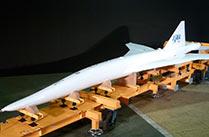 超音速で飛んでも騒音が少ない?!~夢の超音速旅客機の実現を目指して