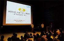 「超絶体験! あなたはどっち派? ロケット発射音 ~イプシロンとH-IIB~」~Maker For Tokyo 2013 連動イベントにおじゃましました~