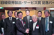 イプシロンロケット「2013年日経優秀製品・サービス賞」表彰式