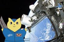 宇宙開発・探査編:「今日はとことん答える60分」質問に答えるよ!