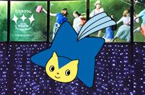 キミはもう行った?渋谷ヒカリエの「シブヤリウム」をホシモが体験!