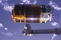 「こうのとり」5号機が大気圏再突入、ミッション完遂!