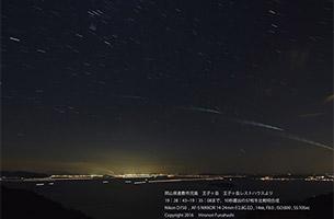 空に輝くロケットの軌跡 打ち上げ写真募集!