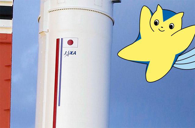 イプシロンロケット3号機の機体デザインをホシモが紹介!
