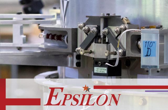 イプシロン大解剖[3] イプシロンロケット3号機はここに注目!