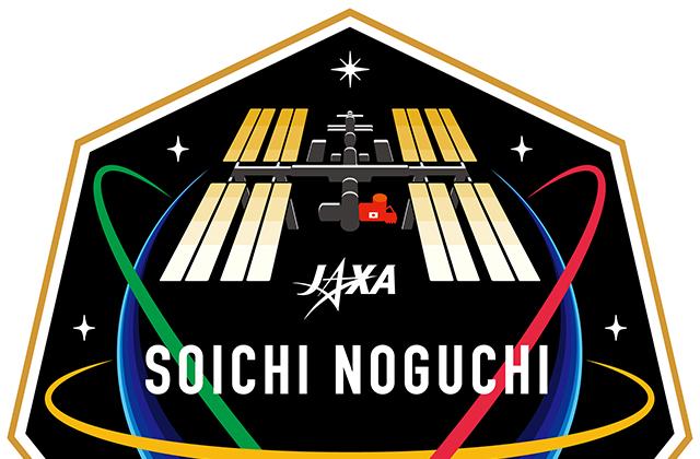 野口聡一宇宙飛行士 国際宇宙ステーション(ISS)長期滞在ミッションロゴ決定!