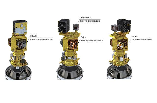 革新的衛星技術実証2号機 実証テーマ紹介(超小型衛星編)