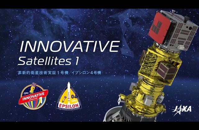 【動画】打上げ迫る!イプシロンロケット4号機フライトシーケンス紹介映像