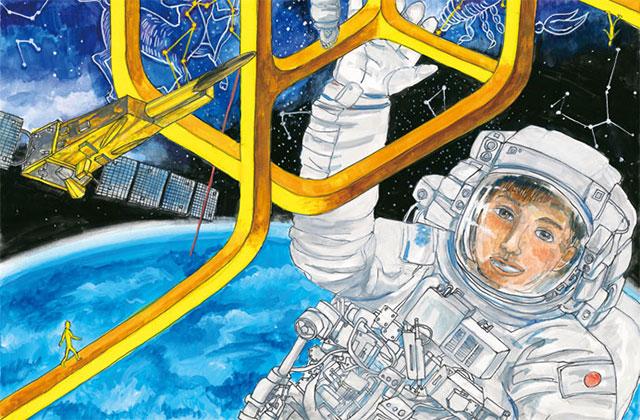 「宇宙の日」作文絵画コンテストに参加しよう! 2017