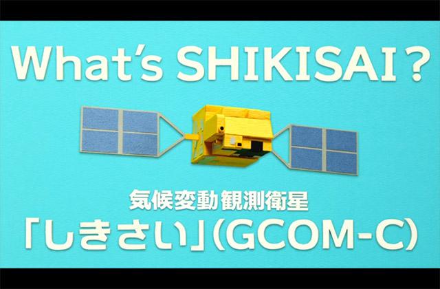 怒涛の動画と現地レポート「しきさい」&「つばめ」打ち上げはこれで予習しよう!