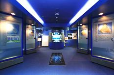 地球観測センター